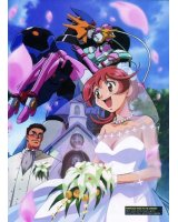 BUY NEW godannar - 32350 Premium Anime Print Poster