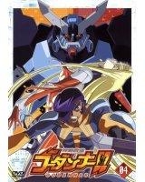 BUY NEW godannar - 51929 Premium Anime Print Poster