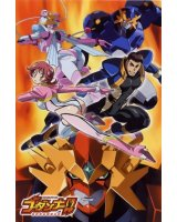 BUY NEW godannar - 52029 Premium Anime Print Poster