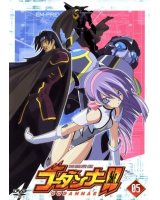 BUY NEW godannar - 52030 Premium Anime Print Poster