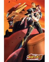 BUY NEW godannar - 52031 Premium Anime Print Poster