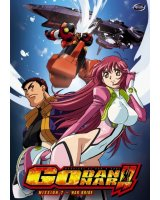 BUY NEW godannar - 84539 Premium Anime Print Poster