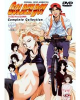 BUY NEW golden boy - 107778 Premium Anime Print Poster