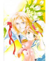 BUY NEW gorgeous carat - 144770 Premium Anime Print Poster
