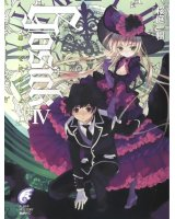 BUY NEW gosick - 142958 Premium Anime Print Poster