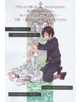 BUY NEW gosick - 147599 Premium Anime Print Poster