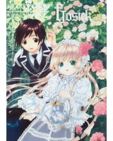 BUY NEW gosick - 147601 Premium Anime Print Poster