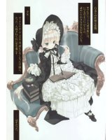 BUY NEW gosick - 147603 Premium Anime Print Poster