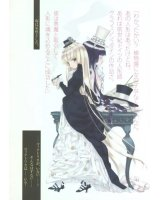 BUY NEW gosick - 147606 Premium Anime Print Poster