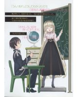BUY NEW gosick - 147608 Premium Anime Print Poster