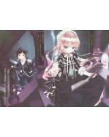 BUY NEW gosick - 147623 Premium Anime Print Poster