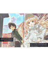 BUY NEW gosick - 149751 Premium Anime Print Poster