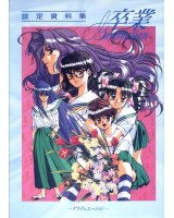 BUY NEW graduation - 54010 Premium Anime Print Poster