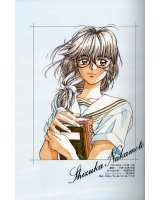 BUY NEW graduation - 54011 Premium Anime Print Poster