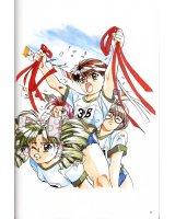 BUY NEW graduation - 54105 Premium Anime Print Poster