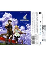 BUY NEW grandia - 31543 Premium Anime Print Poster