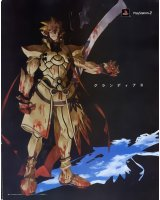 BUY NEW grandia - 44519 Premium Anime Print Poster