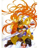 BUY NEW grandia - 77603 Premium Anime Print Poster