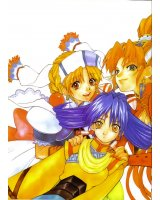 BUY NEW grandia - 77605 Premium Anime Print Poster