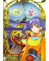 BUY NEW grandia - 77775 Premium Anime Print Poster