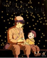 Buy The Best Grave Of The Fireflies Posters From Animeprintz Com