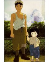 BUY NEW grave of the fireflies - 118686 Premium Anime Print Poster