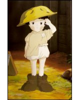 BUY NEW grave of the fireflies - 118690 Premium Anime Print Poster