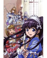 BUY NEW gravion - 1211 Premium Anime Print Poster
