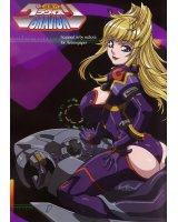 BUY NEW gravion - 3963 Premium Anime Print Poster