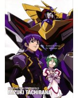 BUY NEW gravion - 3964 Premium Anime Print Poster