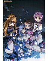 BUY NEW gravion - 399 Premium Anime Print Poster