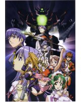 BUY NEW gravion - 4965 Premium Anime Print Poster