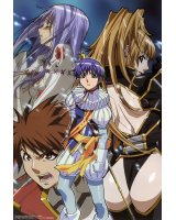 BUY NEW gravion - 51773 Premium Anime Print Poster