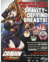 BUY NEW gravion - 60220 Premium Anime Print Poster