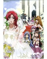BUY NEW gravion - 62626 Premium Anime Print Poster