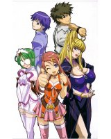 BUY NEW gravion - 67129 Premium Anime Print Poster