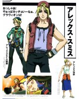 BUY NEW gravion - 74036 Premium Anime Print Poster