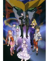 BUY NEW gravion - 74044 Premium Anime Print Poster