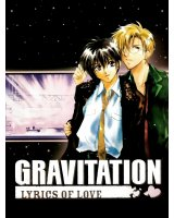 BUY NEW gravitation - 112515 Premium Anime Print Poster