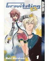 BUY NEW gravitation - 112516 Premium Anime Print Poster