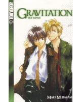 BUY NEW gravitation - 121736 Premium Anime Print Poster