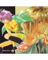 BUY NEW gravitation - 125853 Premium Anime Print Poster