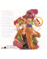 BUY NEW gravitation - 125857 Premium Anime Print Poster