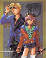 BUY NEW gravitation - 125859 Premium Anime Print Poster
