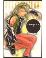 BUY NEW gravitation - 151071 Premium Anime Print Poster
