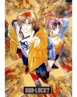 BUY NEW gravitation - 151224 Premium Anime Print Poster