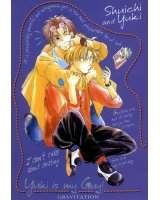 BUY NEW gravitation - 151226 Premium Anime Print Poster