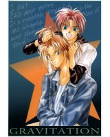 BUY NEW gravitation - 159052 Premium Anime Print Poster