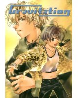 BUY NEW gravitation - 23967 Premium Anime Print Poster