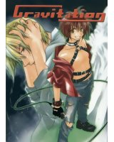BUY NEW gravitation - 23971 Premium Anime Print Poster